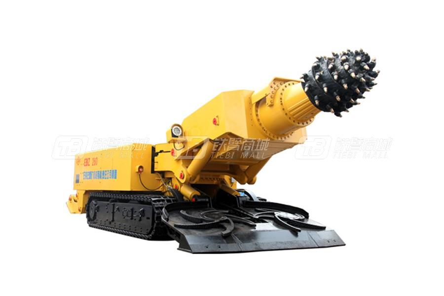 石煤EBZ260(A)(加强)岩石掘进机