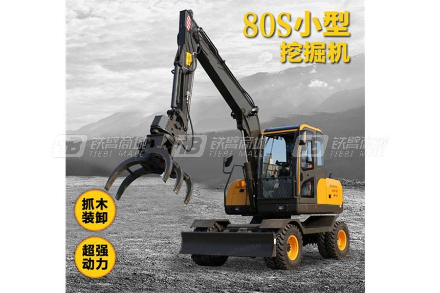 捷克机械JKW-80S轮式挖掘机