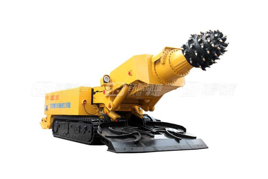 石煤EBZ260(A)(輕型)巖石掘進機