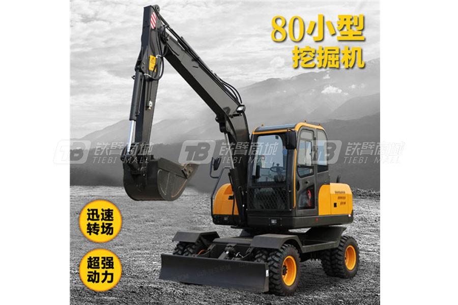 捷克机械JKW-80轮式挖掘机