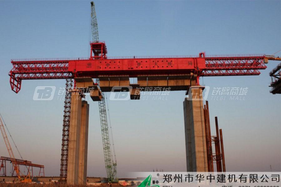 华中建机HZP1600节段拼装架桥机