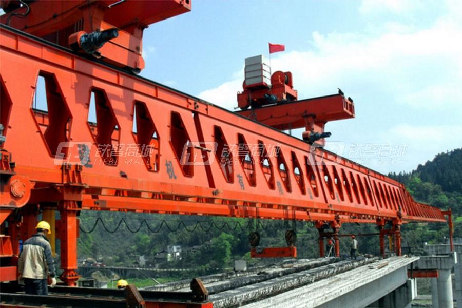 华中建机HZQ30/120步履式架桥机