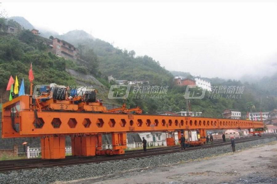 华中建机HZQ32/165T公铁两用架桥机