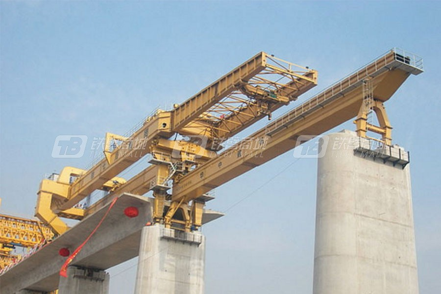 华中建机HZQ900高速铁路架桥机