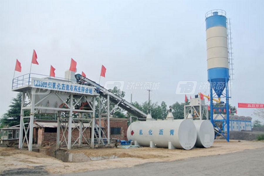 华中建机LZS500沥青冷再生厂拌系统
