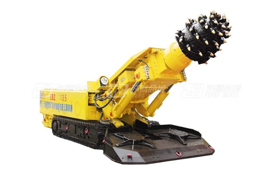 石煤EBZ135窄机身掘进机