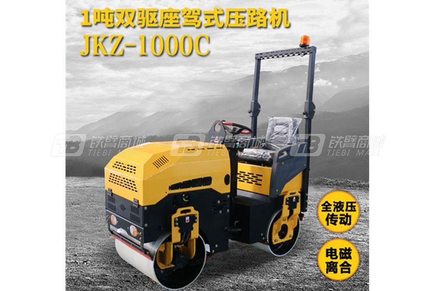 捷克机械JKZ-1000C座驾式压路机