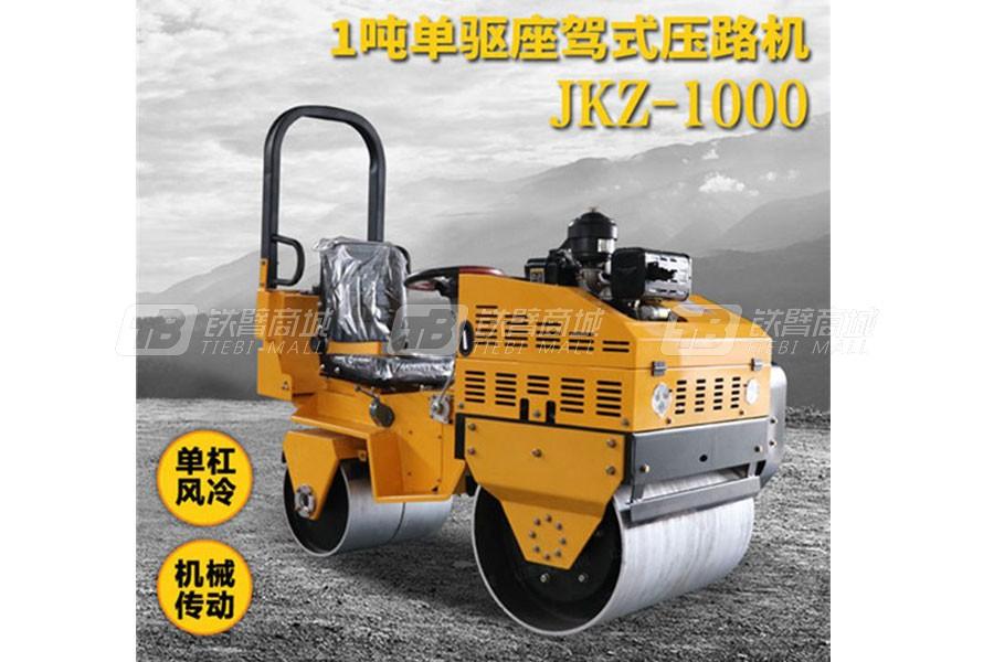 捷克机械JKZ-1000座驾式压路机