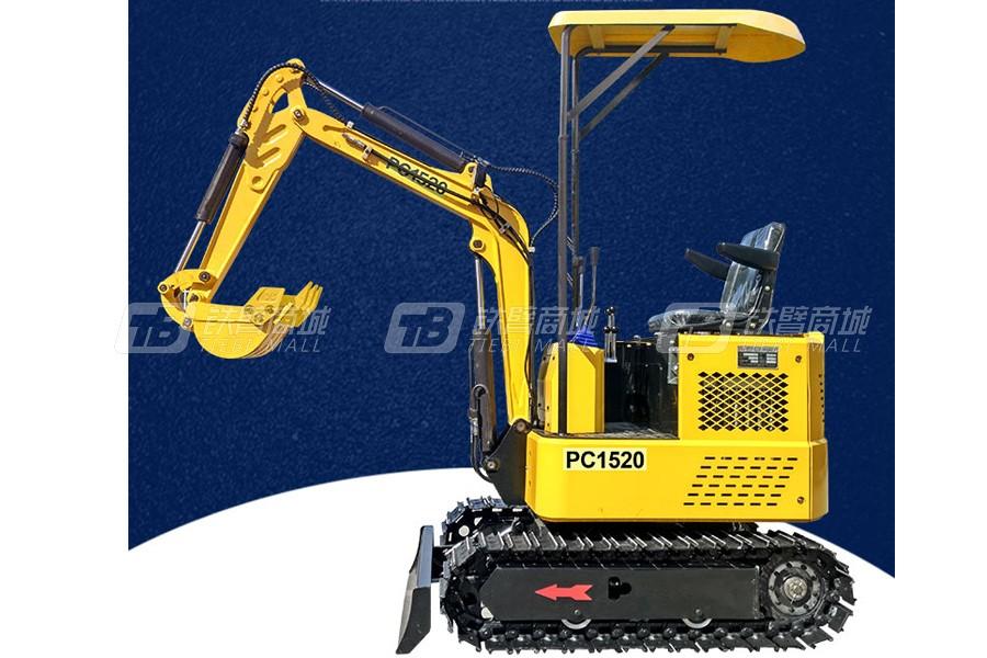 立派PC1520全新升级15钢履带履带挖掘机