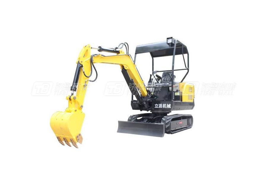 立派PC2230履带挖掘机(工程专用)