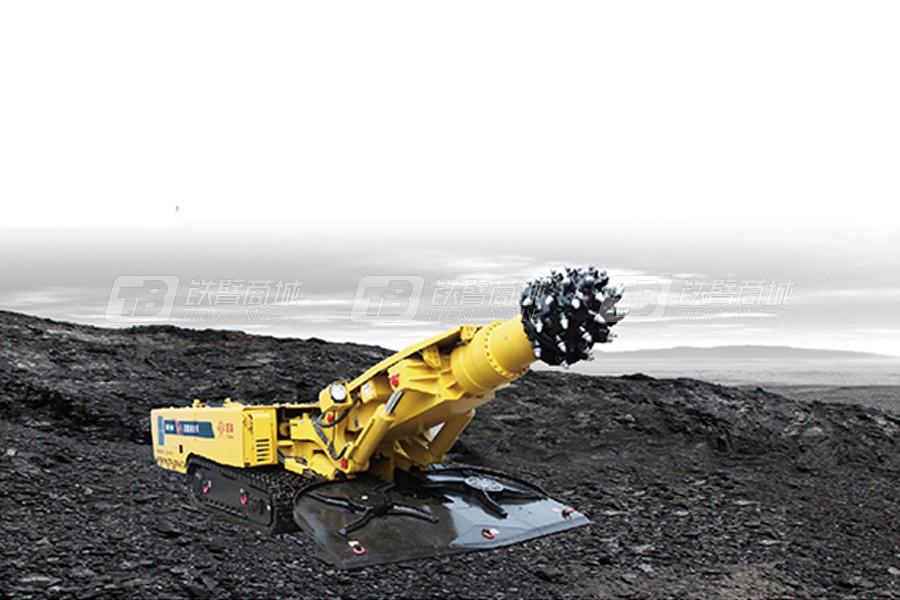 石煤EBZ200B薄煤层掘进机