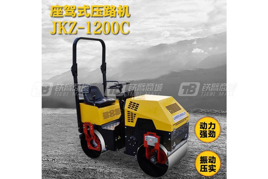 捷克机械JKZ-1200C座驾式压路机