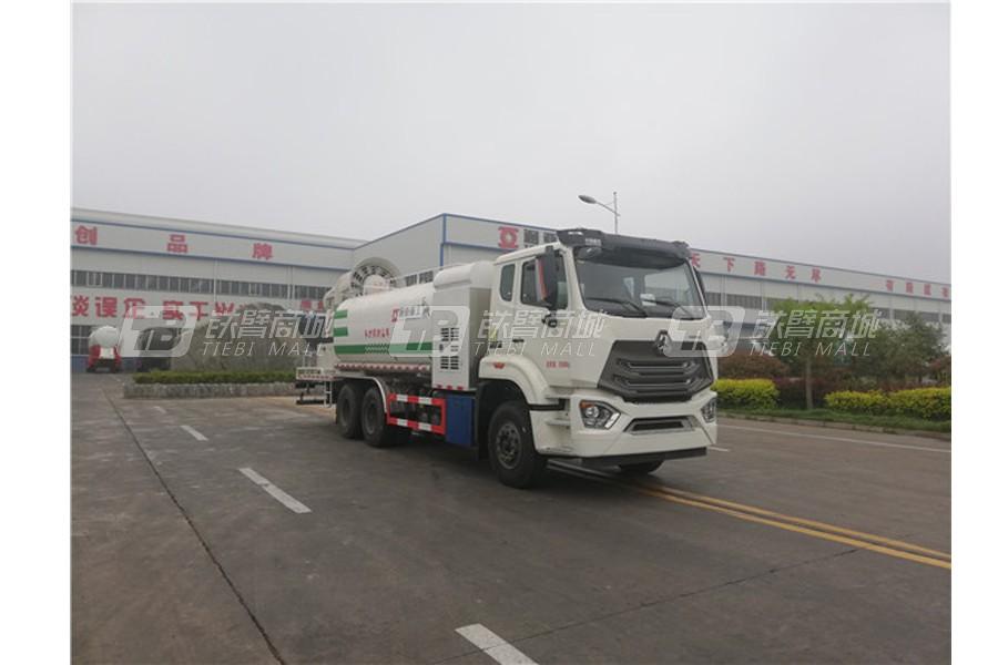通亚汽车WTY5250TDYSHNG6型LNG单发多功能抑尘车