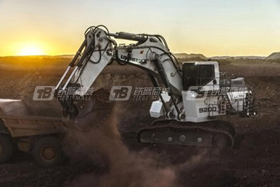 利勃海尔R 9200采矿挖掘机