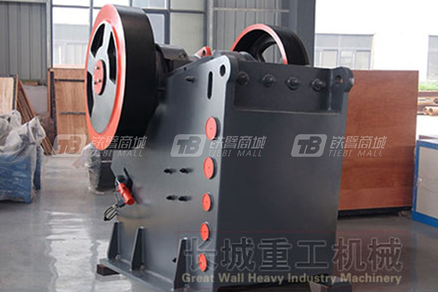 长城PEW180×1300欧版颚式破碎机