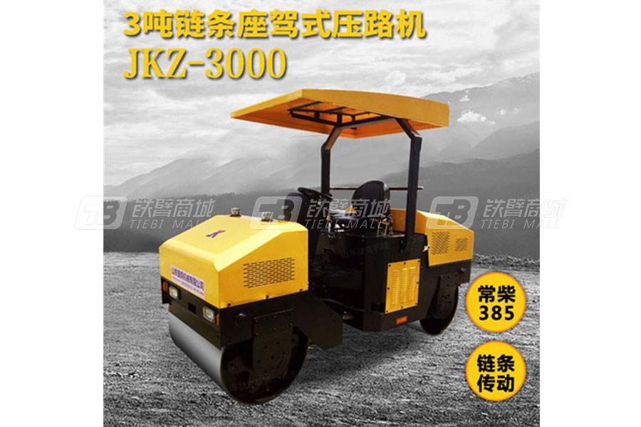 捷克机械JKZ-3000座驾式压路机