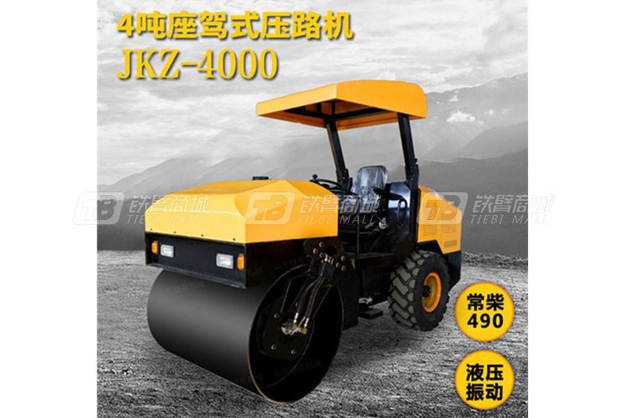 捷克机械JKZ-4000座驾式压路机