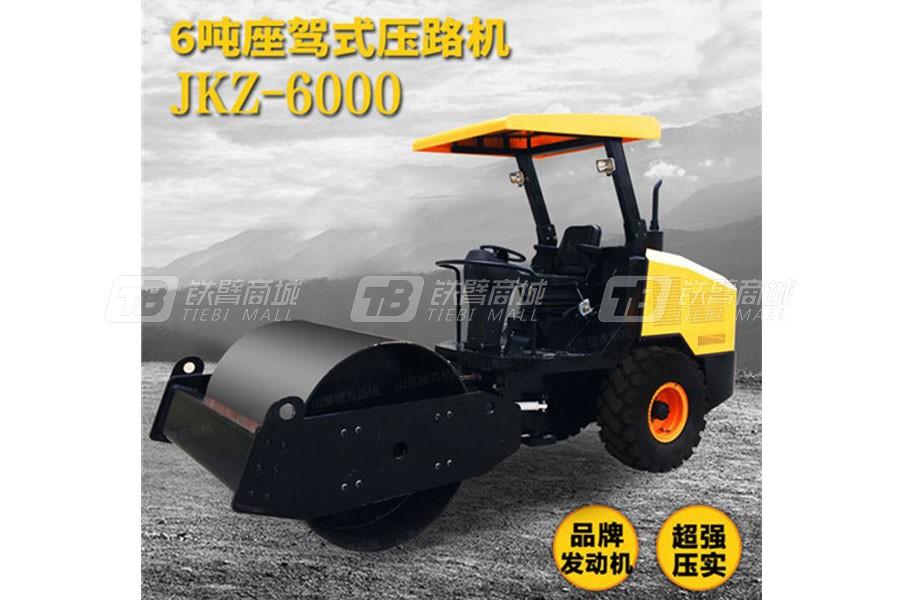 捷克机械JKZ-6000座驾式压路机