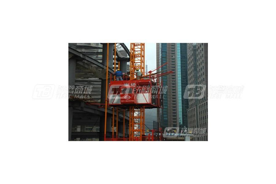 宝达SCD200(/200)V施工升降机