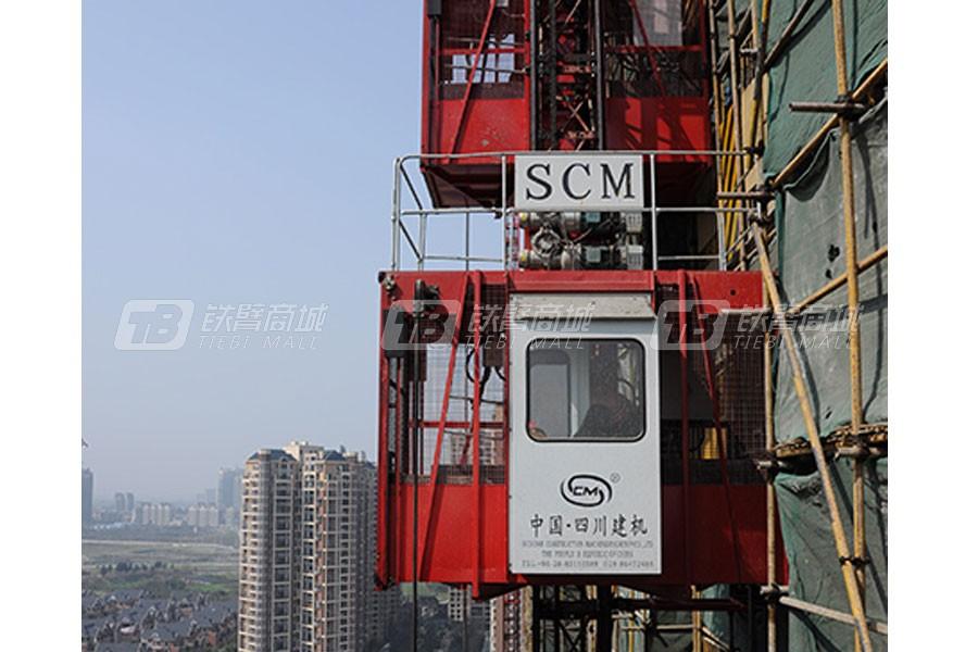 四川建机SC100W施工升降机