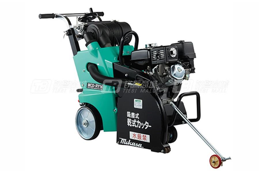 三笠MCD-RY14HS开槽机/灌缝机