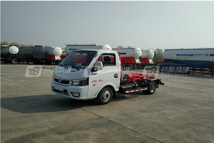 通亚汽车WTY5030ZXXD6车厢可卸式垃圾车