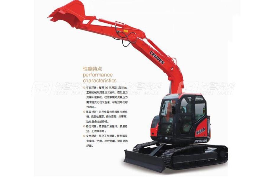 恒远HY90-9小型履带挖掘机