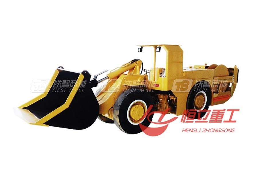 恒立重工HLWJD-1.0电动铲运机