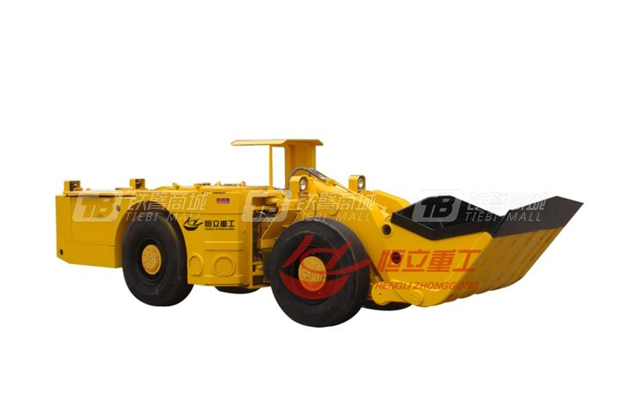 恒立重工HLWJD-2.0铲运机