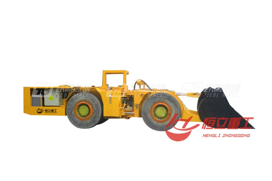 恒立重工HLWJD-3.0铲运机
