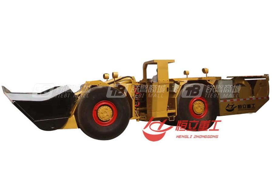 恒立重工HLWJD4.0铲运机