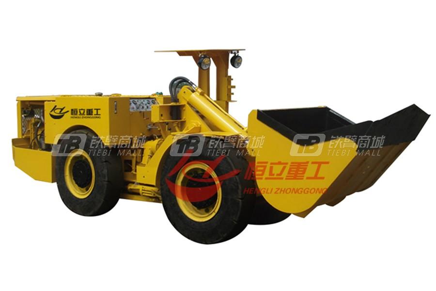 恒立重工HLWJ-1.0铲运机