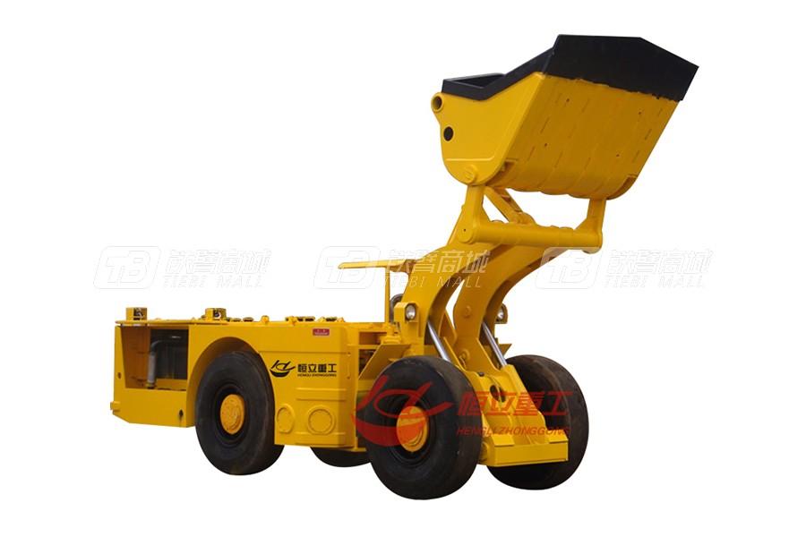 恒立重工HLWJ-1.5铲运机