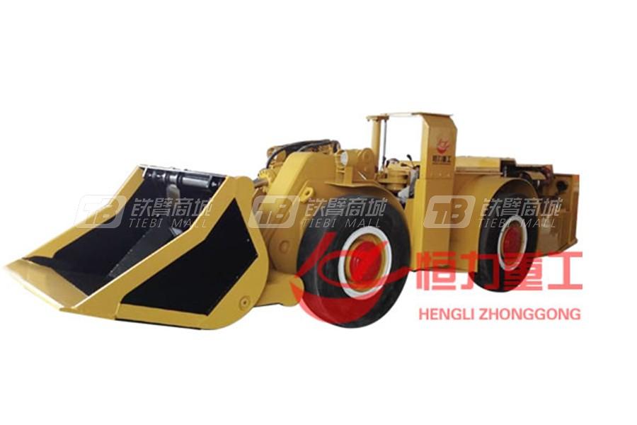 恒立重工HLWJ-2.0铲运机
