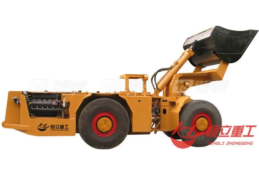恒立重工HLWJ-4.0铲运机