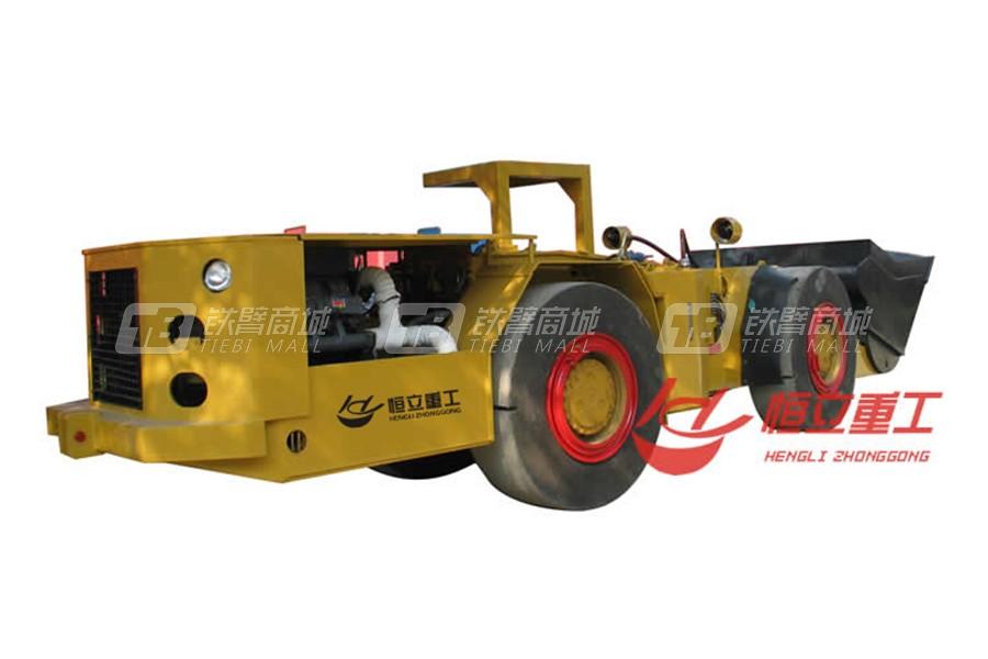 恒立重工HLWJ-6.0铲运机