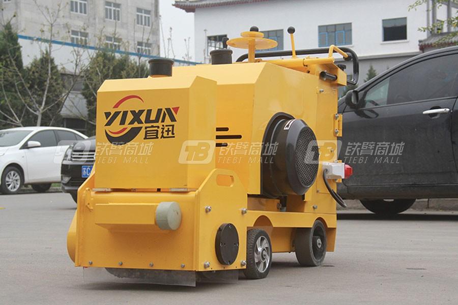 宜迅YX-350D铣刨机