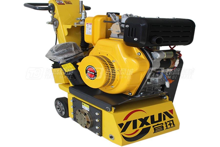 宜迅250小型柴油铣刨机