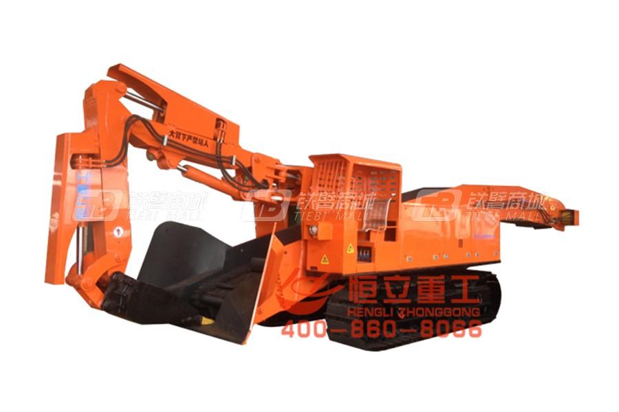 恒立重工ZWY-220/55L扒渣机