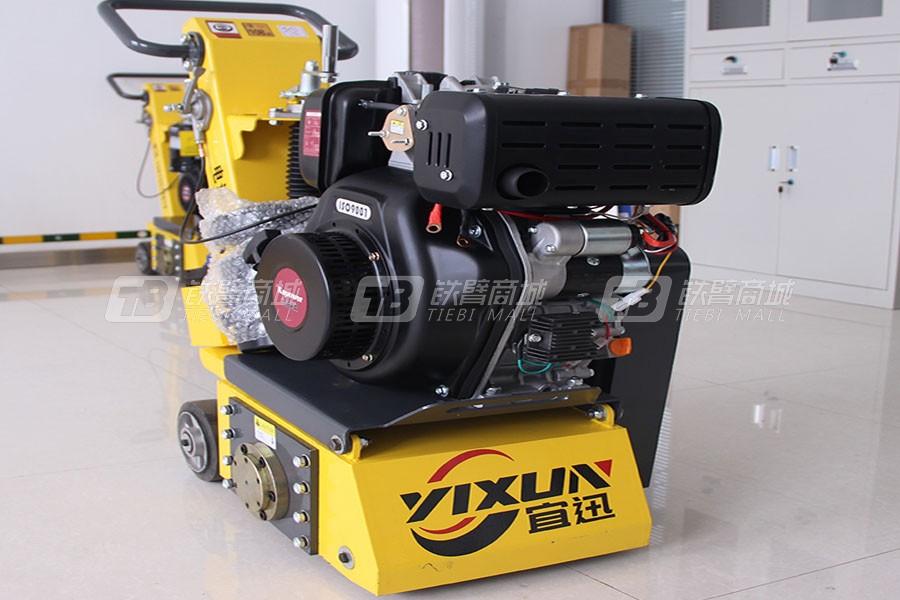 宜迅YX-250C小型柴油铣刨机