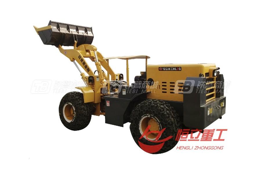 恒立重工HL928轮式装载机