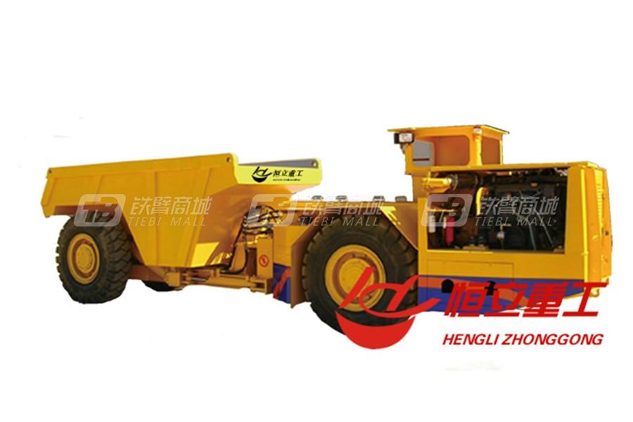 恒立重工HLK-10自卸车
