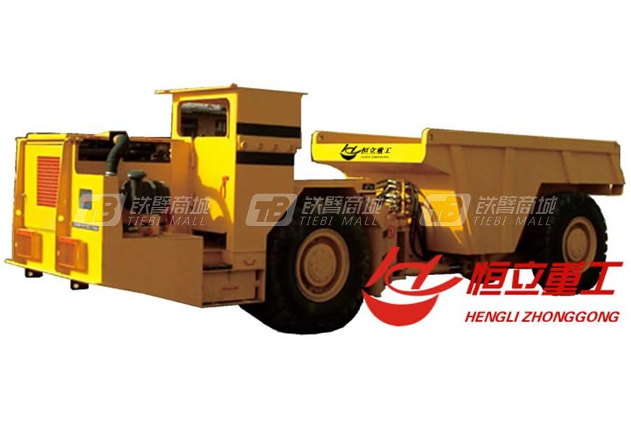 恒立重工HLK-12自卸车