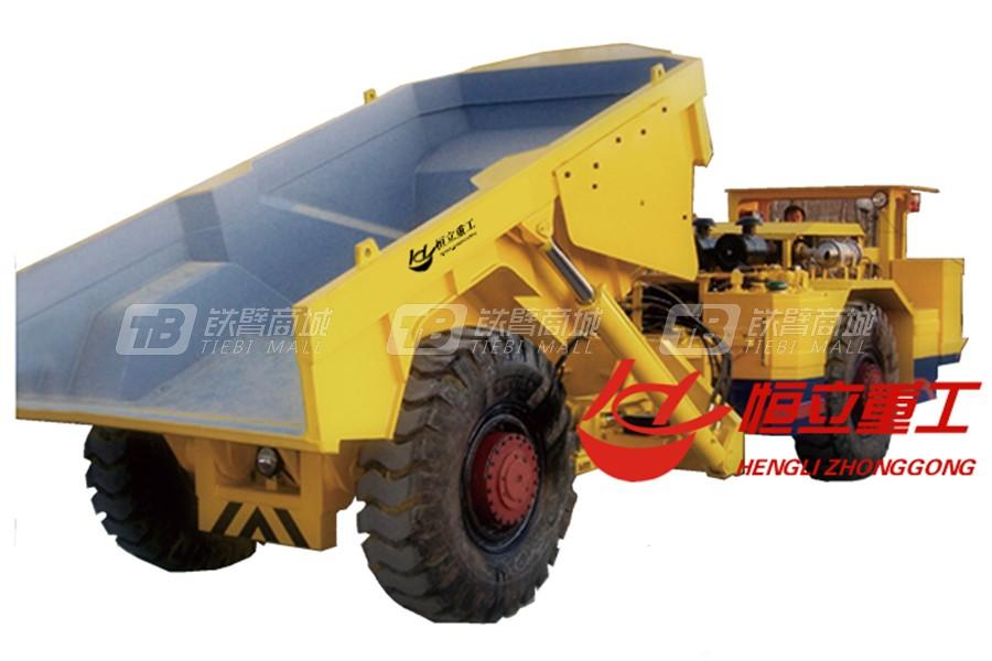 恒立重工HLK-15自卸车