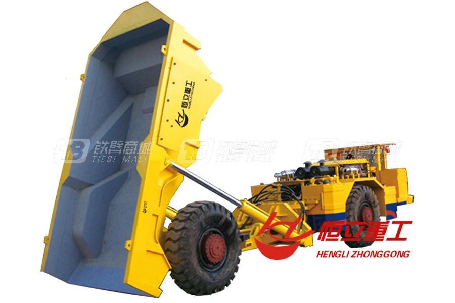 恒立重工HLK-20自卸车
