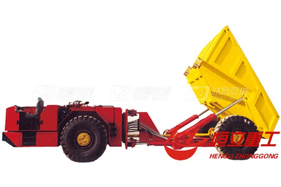 恒立重工HLK-25自卸车