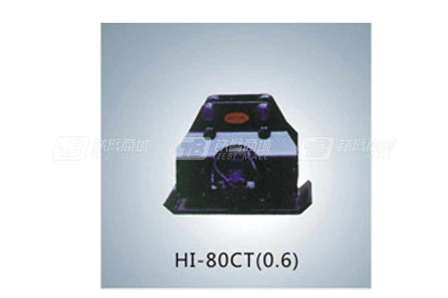 韩泰HI-80CT(0.6)夯实机