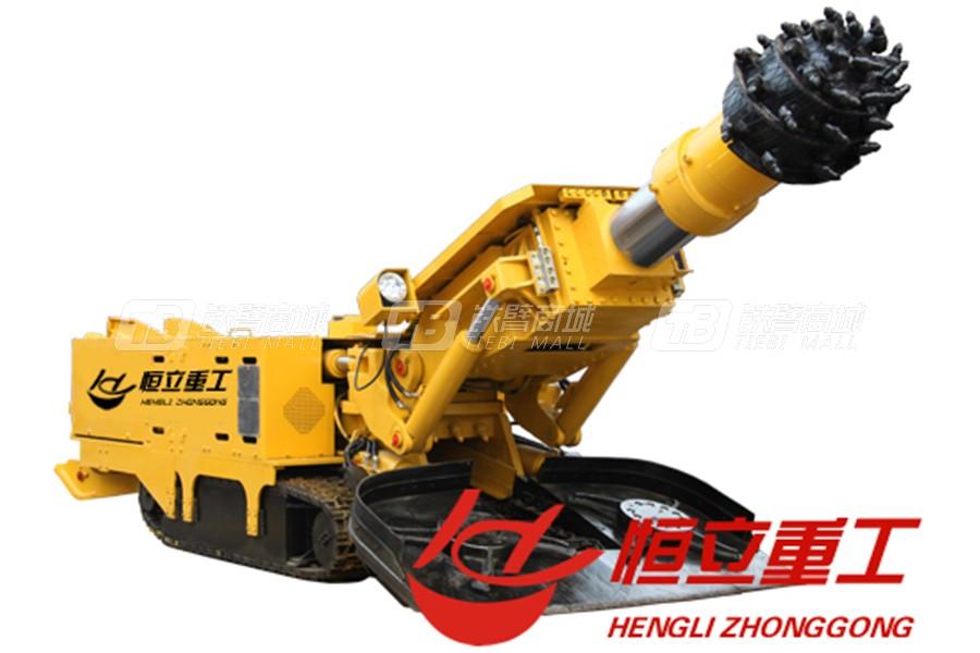 恒立重工HLZ-55掘进机