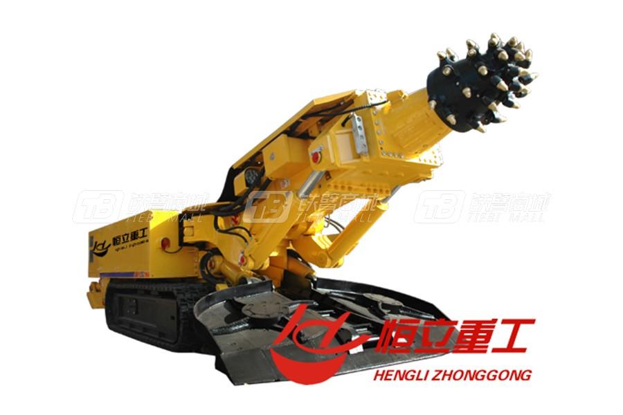 恒立重工HLZ-75掘进机