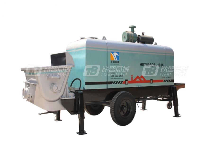 英特HBT80SDA-1818车载式混凝土泵